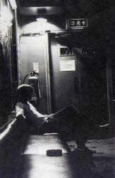 Backstage (2003)