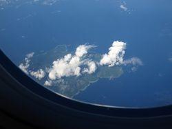 Philippino island