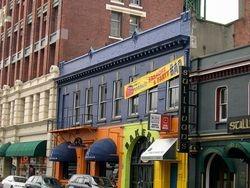 The Treehouse Karaoke Bar