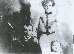 Gummo Family