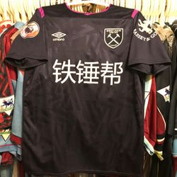 Declan Rice worn Premier League Asia Trophy 2019 3rd shirt