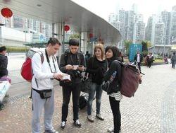 granica Kina - Makao