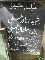 Shaheed Nadir Ali (Walad Sultan Ali)