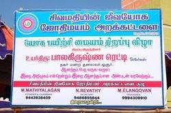 Invitation Banner