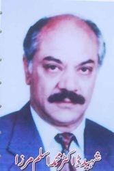 Shaheed Doctor Aslam Muhammad Mirza (Walad Mirza Muhammad Mohsin)