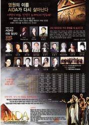 Aida, Corea del Sud 2010 - 2011