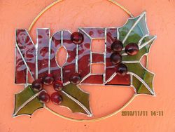 Christmas Noel Sign