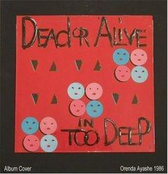AlbumCover'86