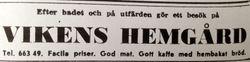 Vikens hemgard 1958