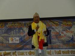 Byakul Maila (Pradip Rai)