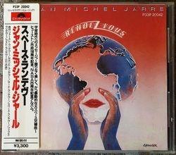Rendez Vous - Japan