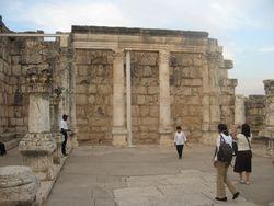 Sinagoga de Cafarnaun