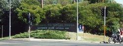 A welcoming sign at 1997 AGM Wagga Wagga NSW - Mar 1997