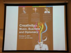 LECTURE ON CREATIVIY