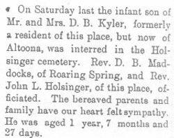 Kyler, Infant