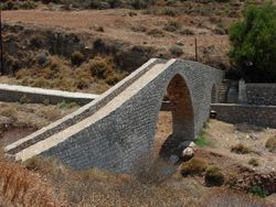 Bridge in Hydra