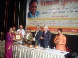 Vishwaratna Award with the hands of Vijay Bhatkar