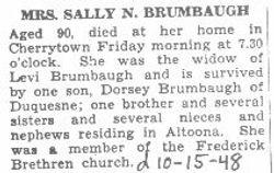 Brumbaugh, Sally 1948