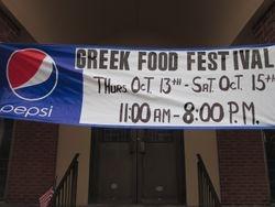 Greek Food Festival Sign