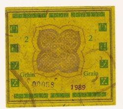 Mayz Green Gold Emblem_0