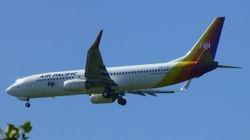 Air Pacific (Fiji Airways) Boeing 737-800 DQ-FKM