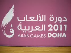 The Arab Games in Doha