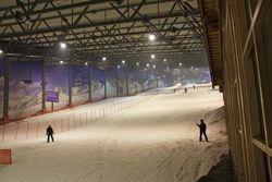 Snow Arena, Druskininkai