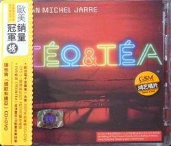 Teo & Tea - China