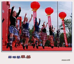 International Festival of Intangible Cultural Heritage in Chengdu, China