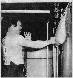 Wing Chun Master, Sigung Choy Siu Kwong 1974