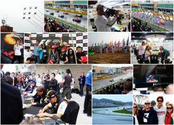 Korean F1 2010