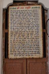 Udaipur, India 17