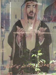 Shaheed Sayed Haji Gulab Shah (Walad Sayed Samandar Shah)