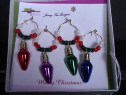 Cheers to Christmas Lights (2) (Item #4023)  $5.00