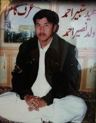Shaheed Shabbir Ahmed wld Naseer Ahmed Urf Kamra