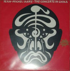 The Concerts in China - Yugoslavia