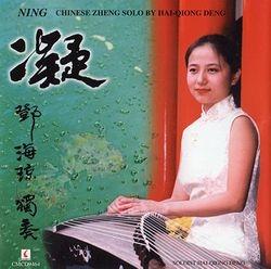 Ning, Haiqiong Deng Zheng Solo Album