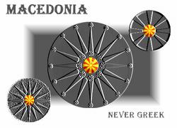 Macedonia Never Greek - Sun of Kutlesh