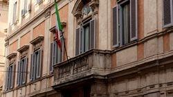 The Italian flag, Rome