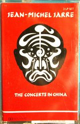 The China Concerts