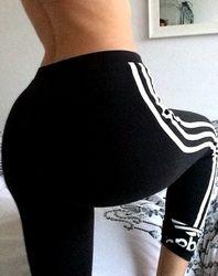 adidas tights cheap.jpg