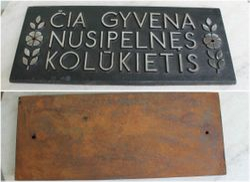 CIA GYVENA NUSIPELNES KOLUKIETIS sunki metaline iskaba. Kaina 72