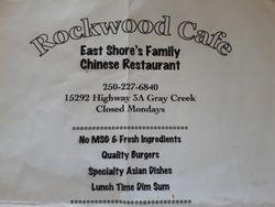 Rockwood Chinese