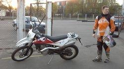 Jau ar savu motociklu