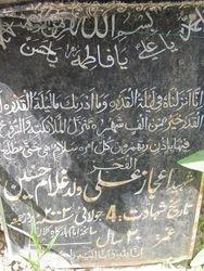 Shaheed Ejaz Ali (Walad Ghulam Hussain)