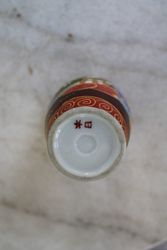 Porcelianine japoniska vazele. Kaina 18 Eur.