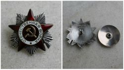 Tevynes karo ordinas Pergalei 50 metu. 1945-1995 m. Kaina 42