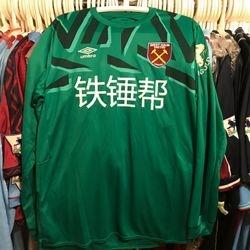 Lukasz Fabianski Asia Trophy shirt
