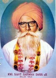 Shri 108 Sant Sarwan Dass Ji Maharaj
