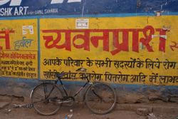 Bundi, India 1